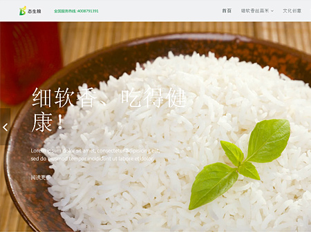 广州态生粮贸易